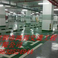 供应深圳划车位厂家,深圳做停车场划线厂家