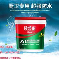福建安溪县十大防水品牌生产厂家
