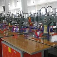 供应浙江杭州双头脚踏式5KW高周波塑胶熔接机 骏精赛可生产