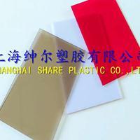 绅尔厂家生产彩色,PC耐力板,聚碳酸酯板,彩色塑料板