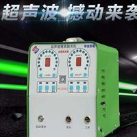郑州超声波模具抛光机HS-CDS03