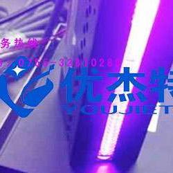 油墨专用固化设备uv固化灯【厂家直销质量保证】