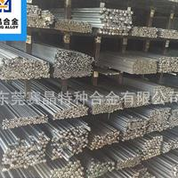 厂家直销ASTM1045中碳钢 45号钢板材 冷拉棒 钢带 可零切