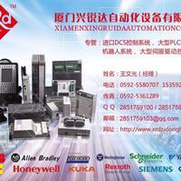 DSTC456 供应