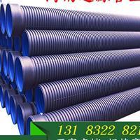 厂家直销塑料波纹管 HDPE双壁波纹管 大口径排水排污管 欢迎来电