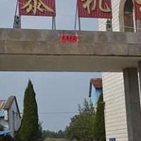 安徽皖泰矿山机械设备有限公司