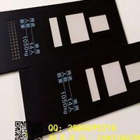 聚碳酸酯板,pc板塑料板,PC板,加工,雕刻