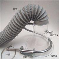 加厚透明吸烟罩电子厂抽风吸烟罩喇叭口塑料小型焊锡抽烟罩排烟罩