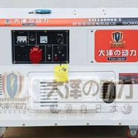 10kw静音柴油发电机机组可配康明斯动力