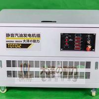12kw静音汽油发电机外形尺寸多少