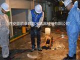 西安地铁隧道堵漏|施工缝裂缝堵漏|西安堵漏公司防渗堵漏灌浆材料