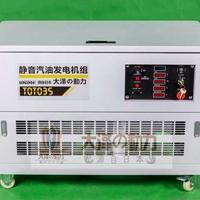 35kw静音汽油发电机源于日本进口