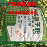 珠海腻子粉生产厂家 中山腻子粉厂家联系电话 腻子粉供货商批发商