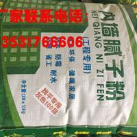中山腻子粉生产厂家 腻子价格 珠海内墙腻子粉供货商联系电话 批发商