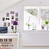 上海明装暖气片公司有吗?暖气片优点?暖气片安装要注意些什么?