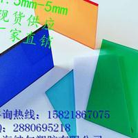 定制3MM,足厚,全新料PC耐力板, 采光大棚工程装饰材料