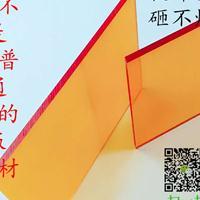 PC板, 耐力板, 透明塑料板, 聚碳酸酯3-12mm板