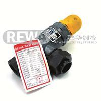 氨用上海弹簧式微启安全阀A21F-25C/A11弹簧直接载荷式安全阀DN20