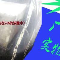 呼和浩特环氧胶泥ECM环氧树脂胶泥厂家 环氧胶泥报价