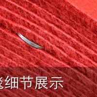 拉绒加厚防滑迎宾长期满铺婚庆楼梯开业红地毯一次性结婚会展