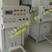 上海市气吹包装机 石英砂包装机 气吹包装机速度快