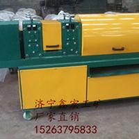XL-48钢管调直机除锈机价格  多功能双曲线钢管调直机厂家