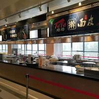 西安亿阳餐饮软件新城店-铝单板,木纹转印- 成品图