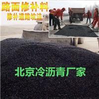 涿州沥青冷油施工工艺说明