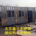 北京彩钢房制作,活动房搭建,阳光棚安装,阳光房设计