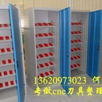 湖北刀具柜、BT型刀把柜、HSK型刀柄柜、CNC数控刀具存储器具