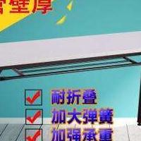 加强厚培训桌 户外活动桌椅 长条形办公桌简易会议桌折叠桌批发