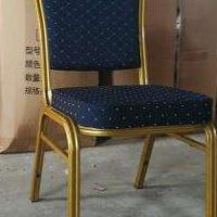 铝合金宴会椅 铁宴会椅 婚庆宴会椅 铝椅宴会椅 酒店宴会椅