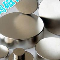 磁铁厂家,磁铁批发,磁铁价格