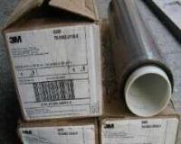 特价销售原装进口 美国3M5480铁氟龙胶带