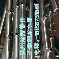 不锈钢304分水器DN40DN50水表分水器
