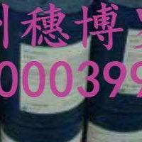 环氧涂料环氧油墨分散剂,地坪漆分散剂