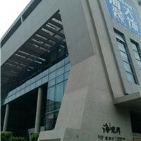 武汉清水混凝土仿清水工业风水泥漆