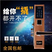 厂家直销智能指纹锁进户门防盗密码锁感应锁家用磁卡锁