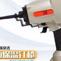 荣鹏射钉枪BWQ50气动保温枪建筑保温板固定钉枪
