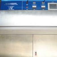 供应UV紫外老化试验箱