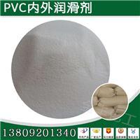 出售进口塑料光亮润滑剂PE/PP/PVC助剂