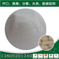 出售进口PVC光亮剂塑料内外润滑光滑剂