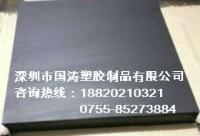 销售PEI材料//机械性能强聚酰亚胺//进口黑色茶色