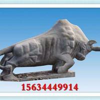 供应石雕牛价格 非洲石牛厂家