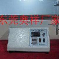 线性耐磨擦测试机 线性摩擦仪 型号OX-5750