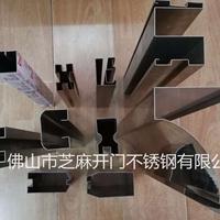 厂家直销各种颜色不锈钢装饰线条 定制各种规格 异型不锈钢包边条