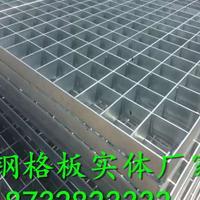 安平钢格板厂家/河北钢格栅板厂家供应