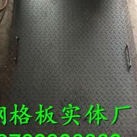 河北复合钢格栅板厂家/复合钢格板生产厂家