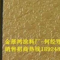厂家油性墙面漆批发供应三亚优质氟碳漆代理加盟_立邦乳胶漆价格