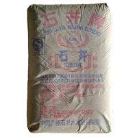 广州石井牌水泥 粉煤灰硅酸盐PF32.5 厂家直销价格